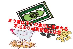 ヨウ素を多く含む食品一覧|海産物・特に海藻類がズバ抜けて多い