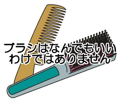 頭皮の刺激に最適なヘアーブラシ|オススメは天然の猪毛タイプ