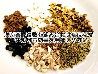7種類の漢方薬を使った手作り育毛剤|作り方は基本的に待つだけ