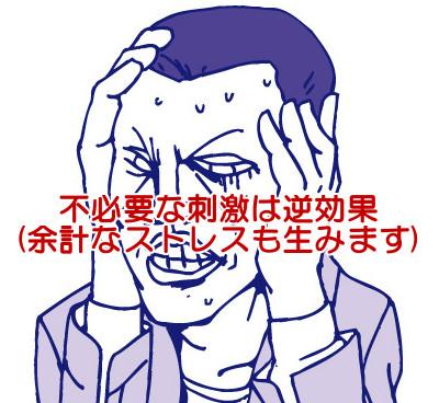 頭皮マッサージはm字はげに効果があるの?揉んで生えたら苦労なし
