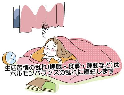 女性の薄毛もホルモンによる影響が大きいので生活習慣の改善以外に道はない