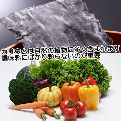 カリウムを多く含む食品一覧表|普段の食事で十分まかなえます