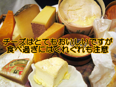 チーズは栄養価が高いことから育毛に良いとされるがデメリットも多い